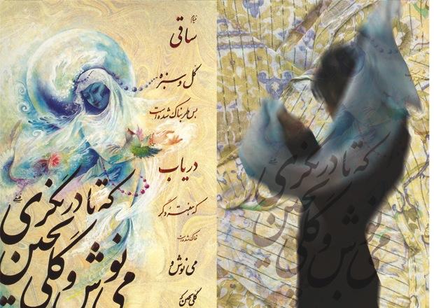 peymaneh38